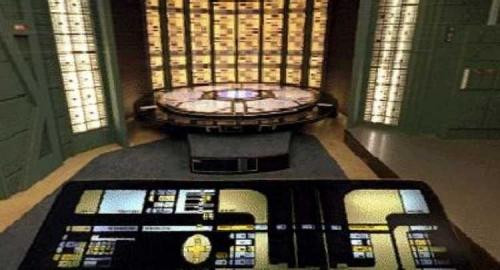 Transporter Room - enter coordinates
